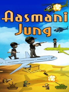 Aasmani Jung Mobile Game