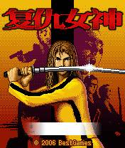 Kill Bill Mobile Game