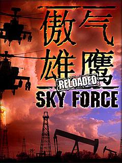 Sky Force (Delta Force) Mobile Game