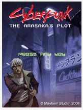 Cyber Punk Mobile Game