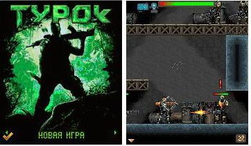 Turok Mobile Game