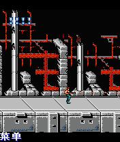 Konami Super Contra Mobile Game
