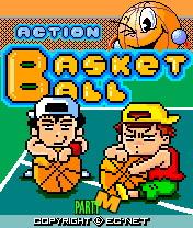 Action Basket Ball Mobile Game