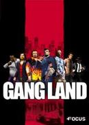 GANGLAND Mobile Game