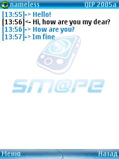 Smaper 1.49 Mobile Software
