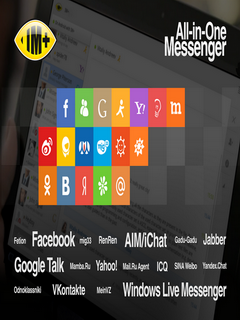 IM Plus For Android Phones V6.5.9 Mobile Software
