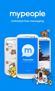 Mypeople Messenger For Android Phones V4.4.2 Mobile Software