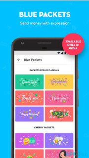 Hike Messenger Free Mobile Android Phone Mobile Software