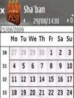 Islamic Organizer Mobile Software