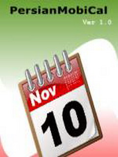 Persian Mobile Calendar Mobile Software