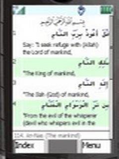 Quran Reader Arabic With English Translation Mobile Software