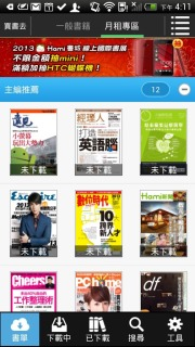 Hami Book For Android Phones V34403894 Mobile Software