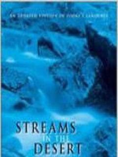 Streams In The Desert April 2007 Mobile Software