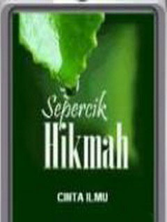 Sepercik Hikmah Vol1 For Java Phones V 1.0 Mobile Software