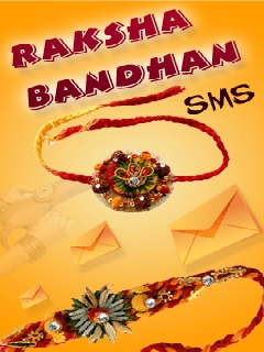 Raksha Bandhan SMS Mobile Software