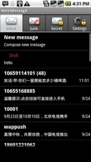 MobiMessage For Symbian Phones V 2.9.3 Mobile Software