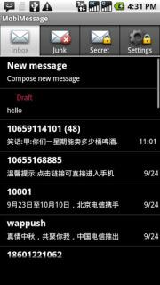 MobiMessage For Symbian Phones V 2.9.3 Mobile Software