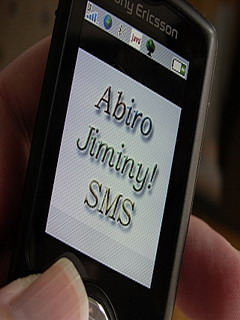 Abiro Jiminy SMS For Java Phones V 1.30 Mobile Software