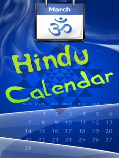Hindu Calender Mobile Software