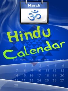 Hindu Calender Mobile Software