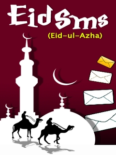 Eid-Ul-Azha SMS Mobile Software