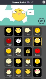 Simsimi Free Android Apps Mobile Software