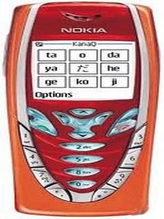 KanaQ 1.2.1 Mobile Software