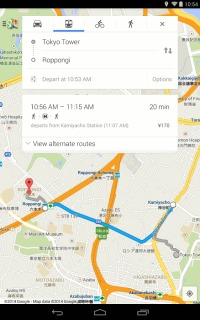 Google Maps For Android Phones V 8.4.1 Mobile Software