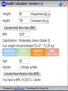 Health Calculator 1.1 Mobile Software