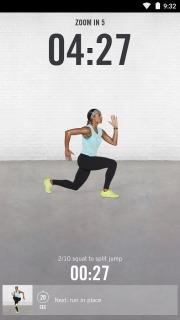 Nike Training Club Mobile Software