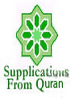 DuaQuran Mobile Software