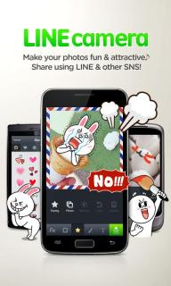 Line Camera For Android Phones V 6.0.1 Mobile Software
