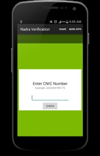 Nadra Family Tree Verification Mobile Software