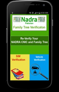 Download Nadra Family Tree Verification Mobile Software