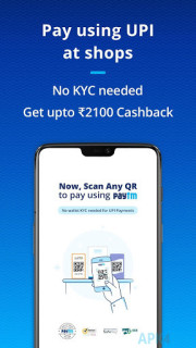 Paytm BHIM UPI Money Transfer And Mobile Recharge Mobile Software
