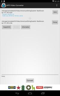 MP3 Video Converter For Smartphones Apps V 1.9.37 Mobile Software