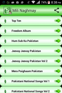 Mili Naghmay National Songs Free Apps Apk SmartPhones Mobile Software