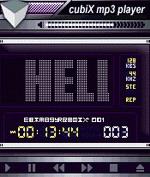 Cubix MP3 Player V3.00 Mobile Software