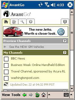 AvantGo For Symbian Phones V6.5 Mobile Software