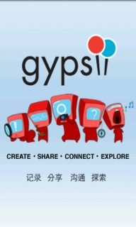 GyPSii Mobile Software