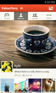KakaoStory For Android Phones V1.8.8 Mobile Software