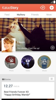 KakaoStory For Android Phones V2.0.0 Mobile Software