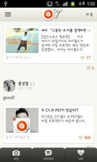 Cyworld For Android Phones V 3.1.7 Mobile Software