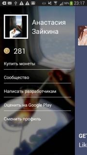 Laf Vk Free Android Apps V 3.3 Mobile Software