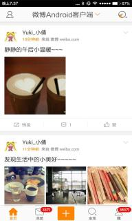 Weibo Free Android Apps Mobile Software