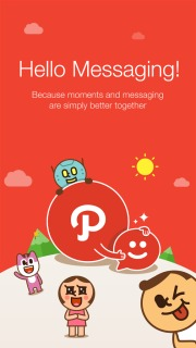 Path Talk Apps Apk For Smartphone Mobile Software