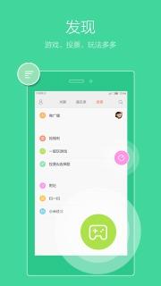 MiTalk Messenger Free Apps Mobile Software