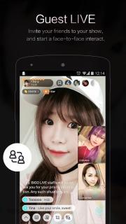 BIGO LIVE Live Stream Mobile Software