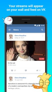 VK Live Android Apps Mobile Software
