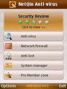 NetQin Mobile Anti-virus For S60 5th Mobile Software